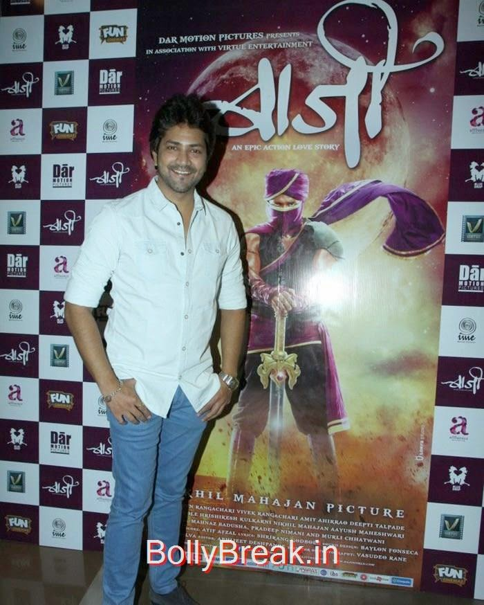 Aniket Vishwasrao, Pics from 'Baji' Marathi Movie Premier Photo Gallery