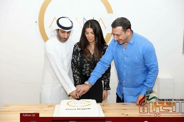 حصري:النجمة اللبنانية دينا حايك تنضم لشركة كابانا للإنتاج الفني في دبي