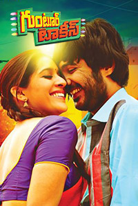 Watch Guntur Talkies (2016) DVDScr Telugu Full Movie Watch Online Free Download