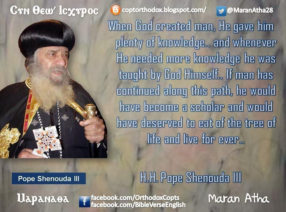 Coptic Orthodox February 2014