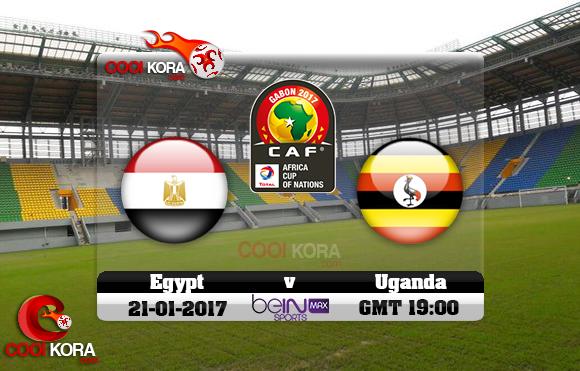 مشاهدة مباراة مصر وأوغندا اليوم كأس أمم أفريقيا 21-1-2017 علي بي أن ماكس