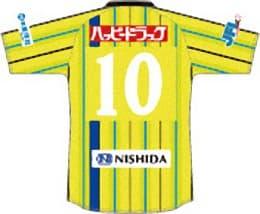 ラインメール青森 2018 ユニフォーム-ゴールキーパー-1st