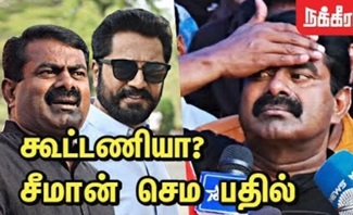 Seeman Supporting Sarathkumar | Cauvery Issue | Protest for Cauvery | Modi | BJP