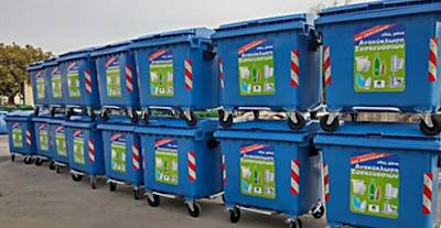 Έρευνα: Ο μπλε κάδος και η μαφία της ανακύκλωσης στην Ελλάδα
