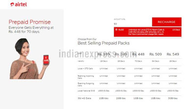 Airtel launches Rs 93 recharge offer with 1GB data, unlimited calls