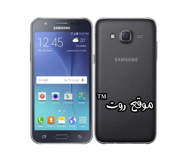 روت نهائي جلاكسي J5 حصرياً Root Galaxy SM-J500H