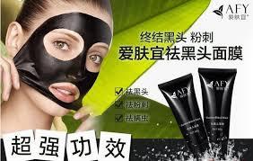 Nowość! AFY Suction Black Mask - maska oczyszczająca