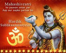 Happy Maha Shivratri Images download