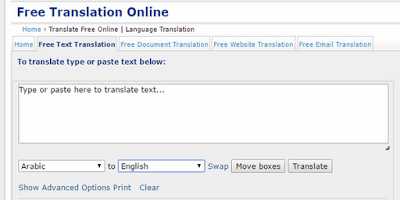 موقع-Freetranslation