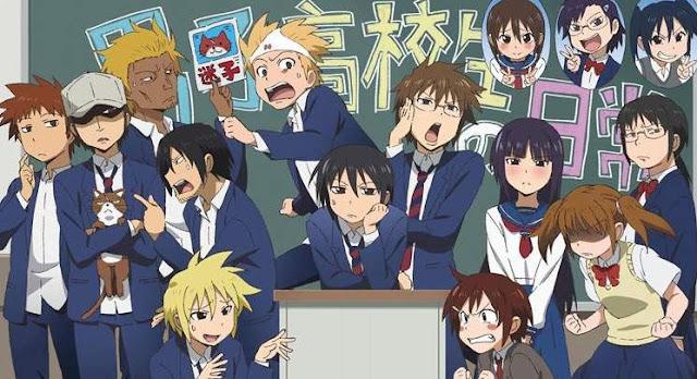 Daftar Anime School Comedy Terbaik dan Terpopuler - Danshi koukousei no nichijou