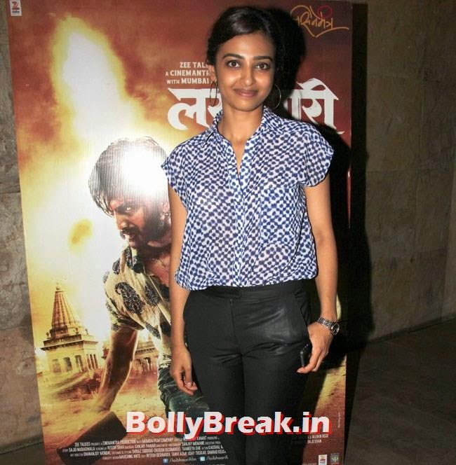 Special Screening of Lai Bhaari, Marathi Movie Lai Bhaari Premiere Pics