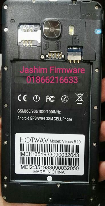Hotwav Venus R10 Official Stock Firmware Rom SP7731C Cm2