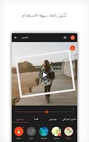 تطبيق فيديو شو VideoShow (2)