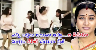 Surekha her daughter dance video Halchal