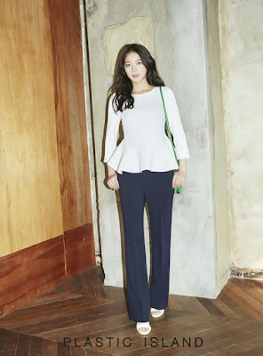 Gong Seung Yeon Plastic Island Spring Summer 2016