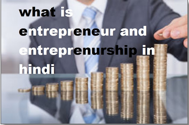 what-is-entrepreneur-and-entreprenurship