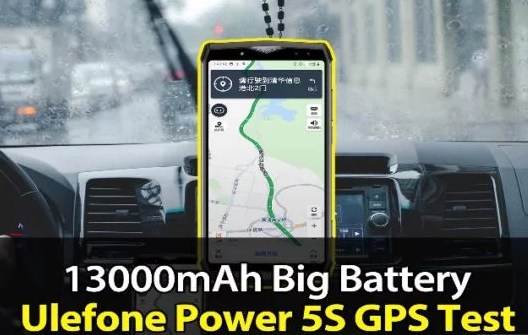 The affordable Ulefone S10 Pro shows great GPS performance