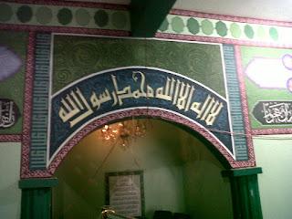 jasa lukis kaligrafi masjid murah terbaik