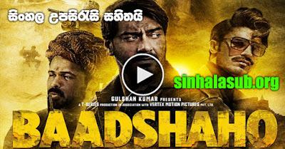 Baadshaho (2017) Sinhala Sub