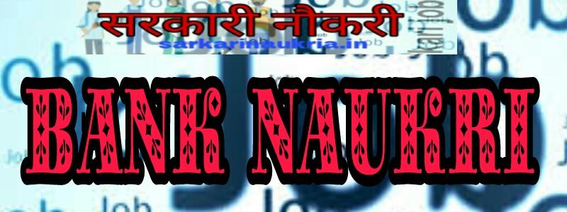 Bank Naukri