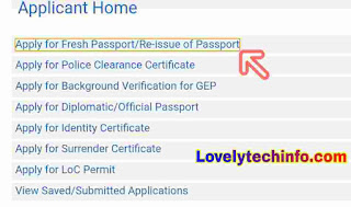 passport ke liye online apply kaise kare