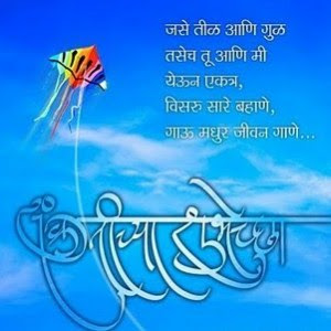 love messages in marathi for boyfriend,    love quotes in marathi for boyfriend,    love quotes in marathi for girlfriend,    marathi quotes on relationship,    marathi love quotes for husband,    heart touching love quotes in marathi,    marathi love status new,    romantic love messages in marathi,