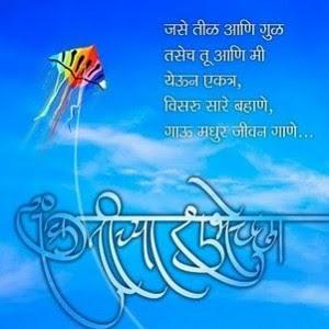 Marathi%2Bstatus
