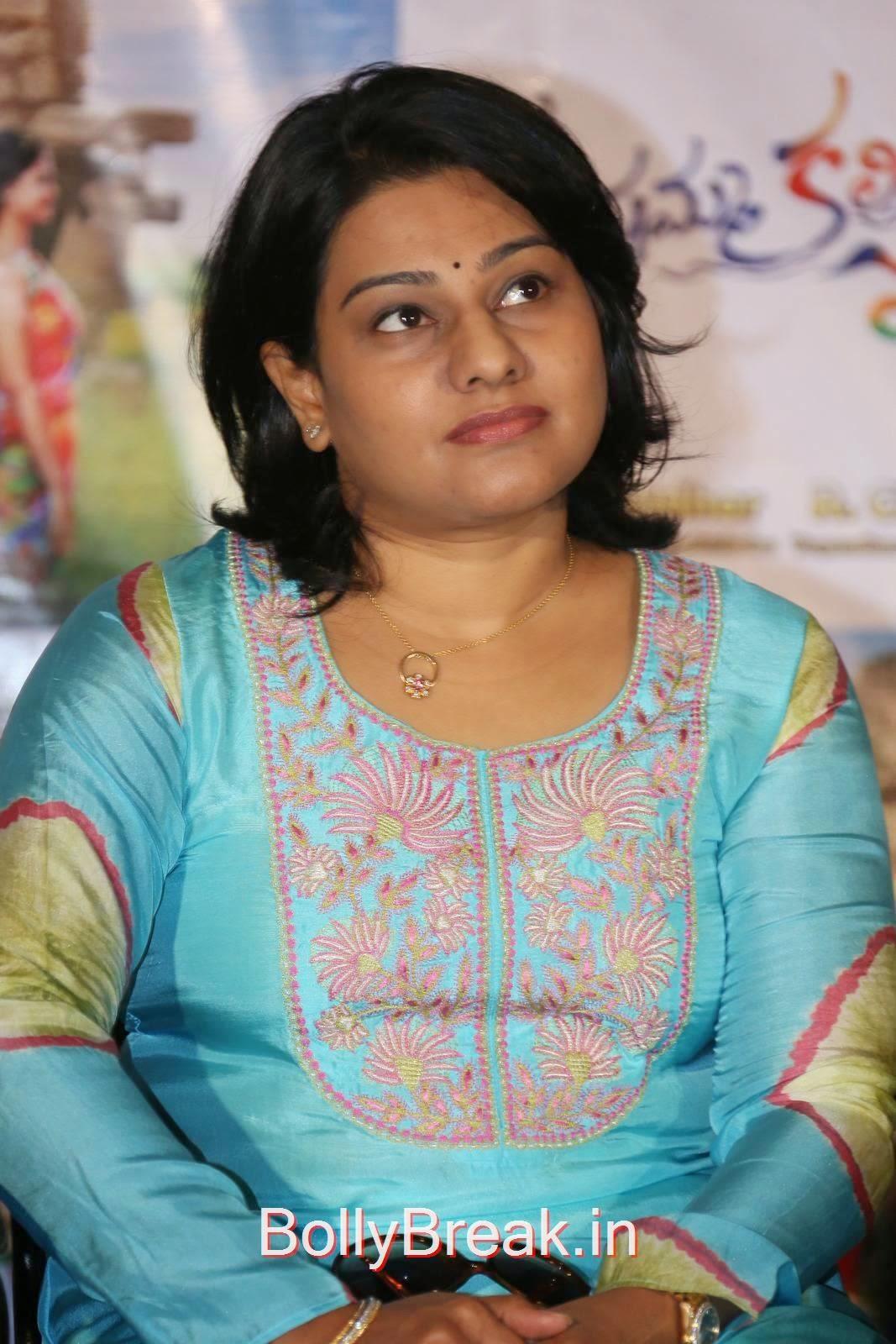 Lagadapati Sirisha Sridhar Images, Hot HD Images Of Lagadapati Sirisha Sridhar  In Blue Dress At Krishnamma Kalipindi Iddarini Press Meet