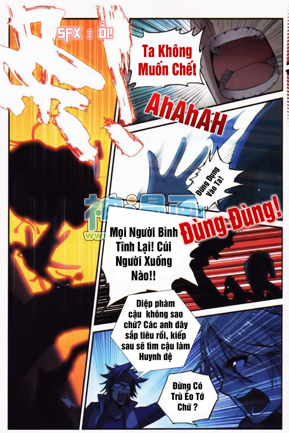 a3manga.com-gia-thien-9