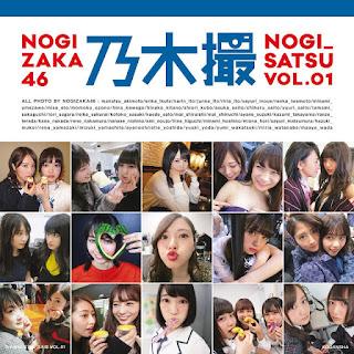 Nogizaka46 Photobook - NOGI_SATSU VOL.01.jpg