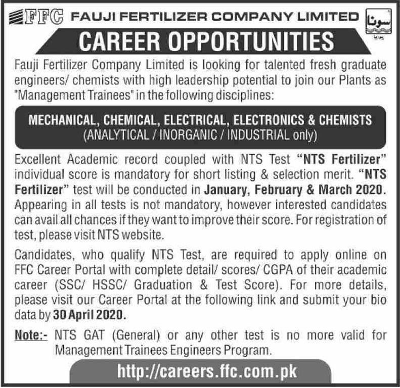 Fauji Fertilizer Company Limited FFC Jobs December 2019