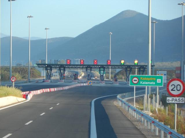 Από 10 Ιανουαρίου νέες τιμές στα διόδια του Αυτοκινητόδρομου Κορίνθου - Τρίπολης - Καλαμάτας