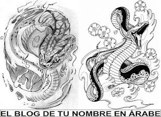 Serpientes en blanco y negro para tatuajes