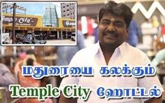 Exclusive Interview with Temple City Kumar