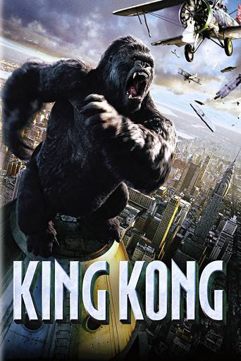 King Kong (2005) ταινιες online seires oipeirates greek subs