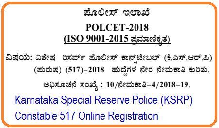 Karnataka Special Reserve Police (KSRP) Constable 517 Online Registration