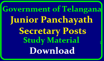 TS Panchayat Secretary Syllabus Study Material Exam Pattern Download Study Material for Telangana Panchayat Secretary Recruitment exam Download here | Syllabus Exam Pattern Download for TS Junior Panchayat Secretary Posts Notification Released by Panchayat Raj and Rural Development | Study Material for General Science Disaster Management Geography and Economics of India and Telangana History Movement and Current Affairs ts-jps-junior-panchayat-secretary-syllabus-study-material-exam-pattern-download Syllabus and Study Material Download for TS JPS/2018/09/ts-jps-junior-panchayat-secretary-syllabus-study-material-exam-pattern-download.html