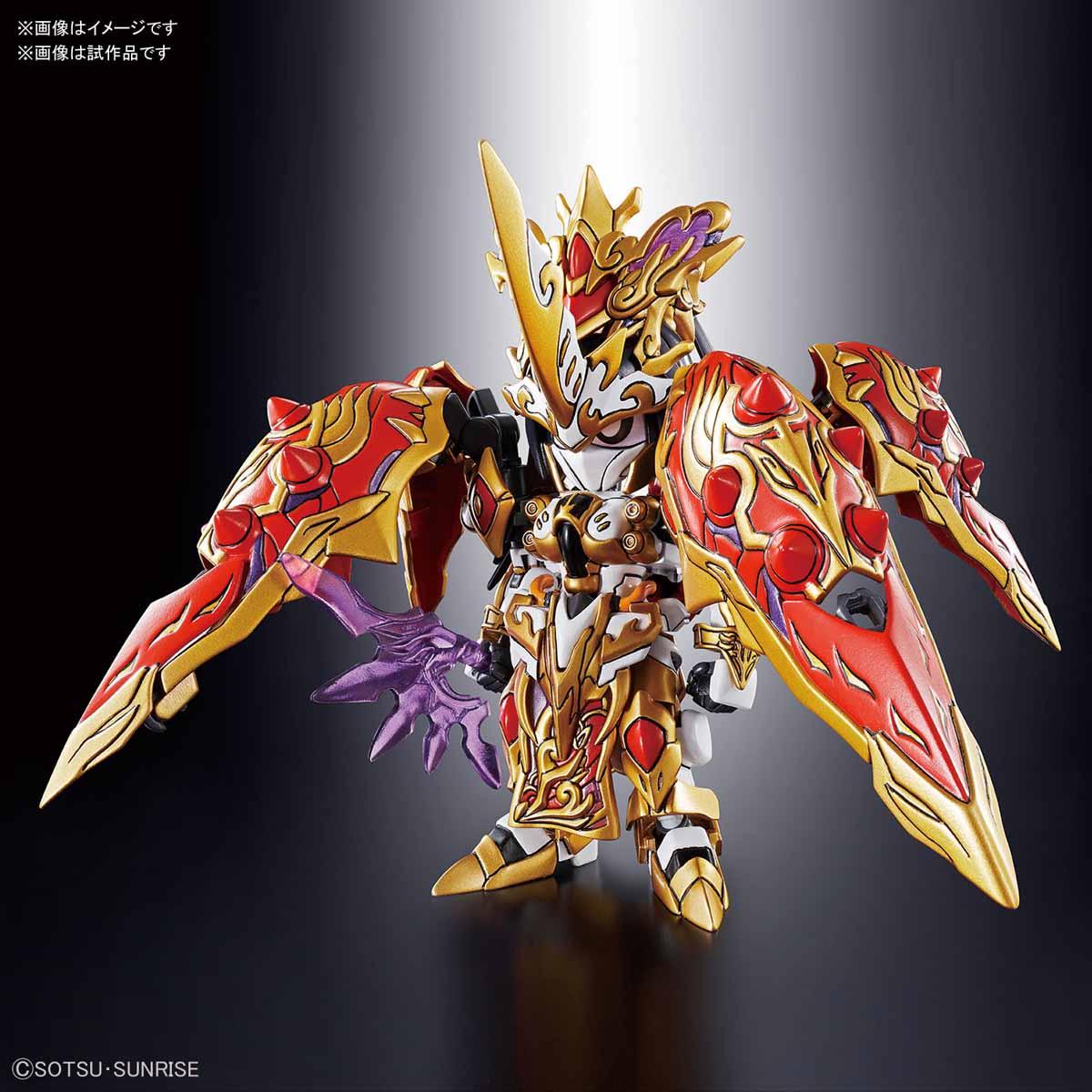 SD SANGOKU SOKETSUDEN Diao Chan KSHATRIYA - Release Info - Gundam