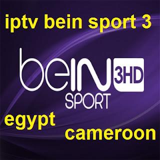 رIPTV bein spotr 3HD