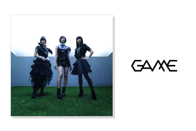 Perfume - Game (Revised edition) | Random J Pop