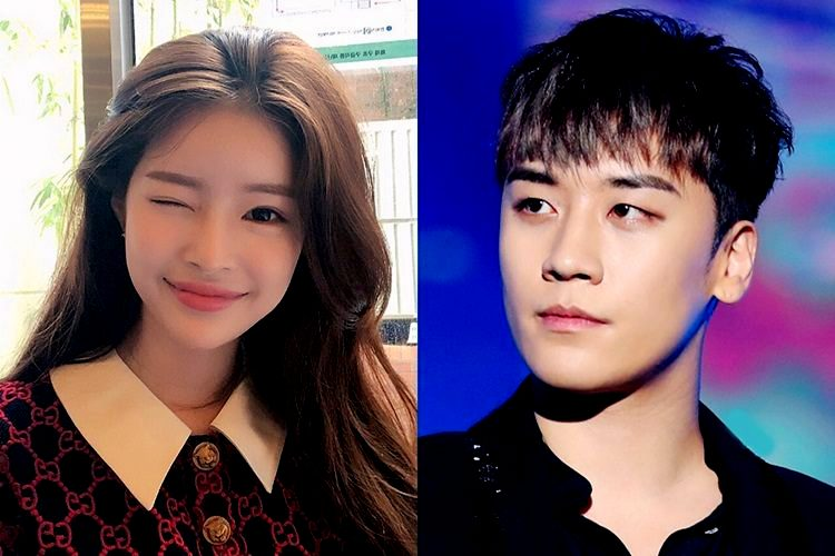 Yu Hyewon's Agency Responds to the Actress's Dating News with Big Bang's Seungri