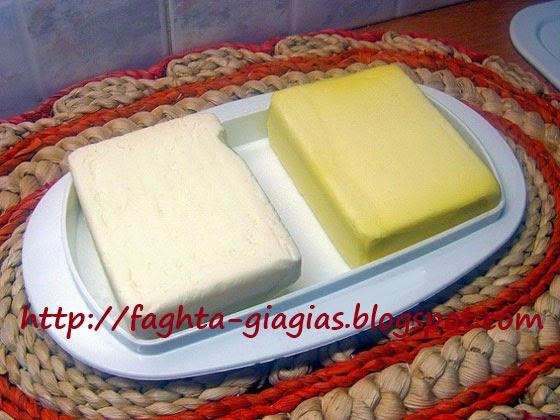 Βούτυρα γάλακτος - Ζωϊκά και Φυτικά λίπη - Μαργαρίνες - Τα φαγητά της γιαγιάς