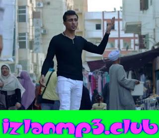 تحميل مهرجان شيخ العطارين اخراج ميدو بارون 2018 mp3