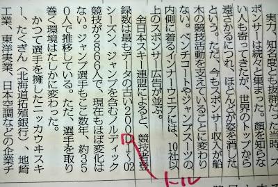 スーパー未来新聞になって ... : 小3漢字 一覧 : 漢字