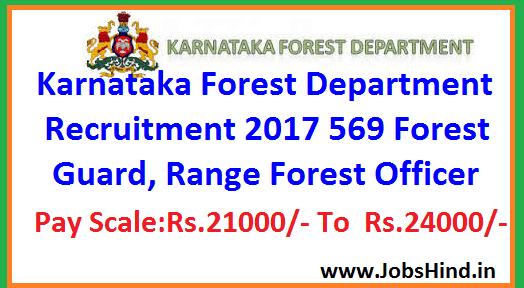 Karnataka Forest Department Recruitment 2017