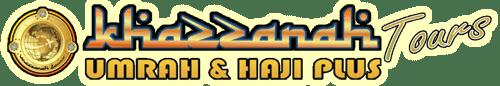 Haji Plus 2017