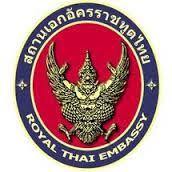 Logo of the Royal Thai Embassy