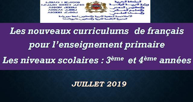 nouveaux curriculums de français pour l'enseignement primaire