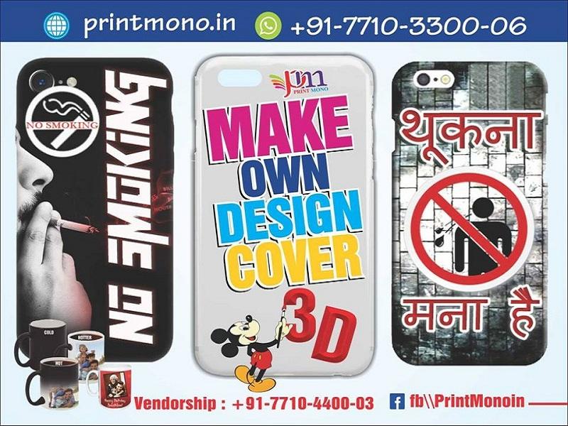 buy popular 3db28 7b9d3 Xiaomi Redmi 5A Mobile Phone Back Cover Custom Printed Designer