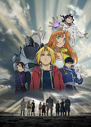 Fullmetal Alchemist: The Sacred Star of Milos [Película] [HD] [MEGA]